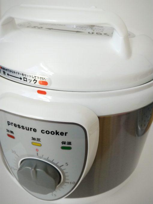 圧力式電気鍋 APC-T19(アルファックス・コイズミ)を購入しましたパート1