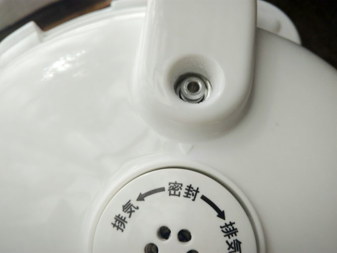 圧力式電気鍋 APC-T19使い方