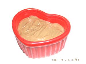手作りバレンタインレシピ【チョコレートカスタードクリーム】