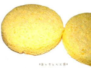 手作りバレンタインレシピ【12cmスポンジケーキ】