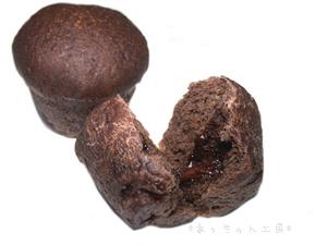 手作りバレンタインスイーツ【チョコinココアパン】