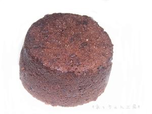 手作りバレンタインケーキレシピ【8cmミニココアスポンジケーキ】