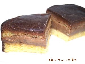 手作りチョコレートケーキレシピ【12cmチョコレートケーキ】