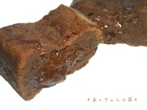 手作りチョコレートケーキレシピ【半生チョコレートケーキ】