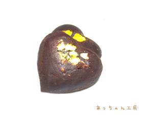 手作りバレンタインレシピ【ゆずチョコレートレシピ】