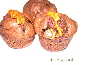 手作りチョコレートレシピ【キャラメルちびマフィンケーキ】