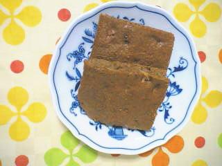 手作りチョコレートレシピ【チョコレートブラウニー】