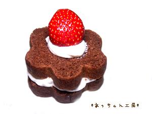 手作りバレンタインスイーツ【お花のココアパン】