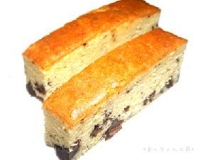 手作りチョコレートケーキレシピ【チョコレートスティックケーキ バターなし】