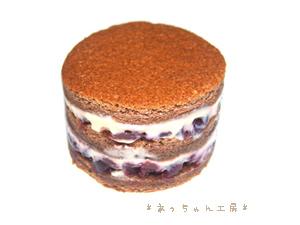 手作りバレンタインケーキレシピ【クランベリーの3段プチケーキ】