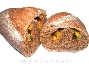 手作りバレンタインスイーツ【ココアの柚子パン】