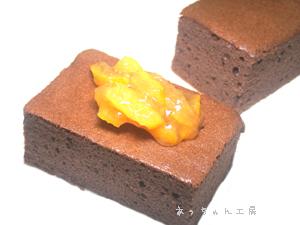 手作りバレンタインケーキレシピ【チョコレートカステラ】