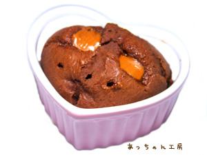 手作りチョコレートレシピ【ハートキャラメルチョコマフィン】