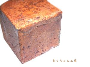 手作りチョコレートレシピ【サイコロピーナッツチョコレートケーキ】