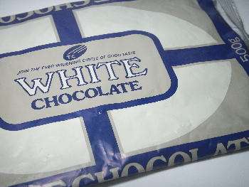 手作りチョコレートレシピ材料【大東カカオ クーベルチュールホワイト】