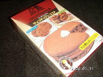 森永製菓【ケーキミックス チョコチップ&ココア】